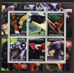 Kyrgyzstan 2000 Baby Animals perf sheetlet containing 6 values unmounted mint