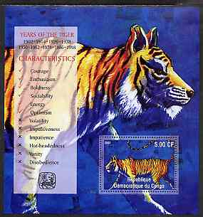 Congo 2001 Chinese New Year - Year of the Tiger perf s/sheet unmounted mint