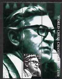 Tadjikistan 2000 World Chess Champions - Vassily Smyslov perf s/sheet unmounted mint