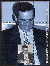 Tadjikistan 2000 World Chess Champions - Garry Kasparov perf s/sheet unmounted mint