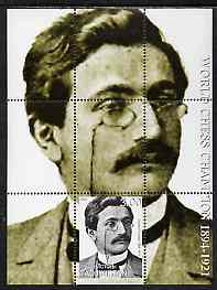 Tadjikistan 2000 World Chess Champions - Emanuel Lasker perf s/sheet unmounted mint
