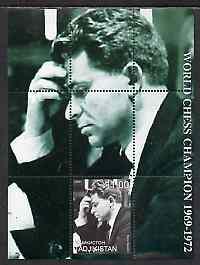 Tadjikistan 2000 World Chess Champions - Boris Spassky perf s/sheet unmounted mint