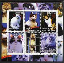 Turkmenistan 2000 Domestic Cats #3 perf sheetlet containing 6 values unmounted mint