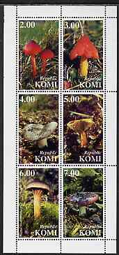 Komi Republic 1999 Fungi perf sheetlet containing complete set of 6 values unmounted mint
