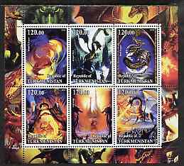 Turkmenistan 2001 Dragon World perf sheetlet containing 6 values unmounted mint