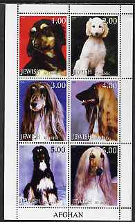Jewish Republic 1999 Afghan Hound perf sheetlet containing 6 values unmounted mint