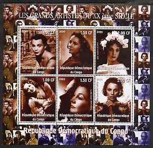 Congo 2000 Film Stars of the 20th Century #1 (Actresses) perf sheetlet containing 6 values unmounted mint