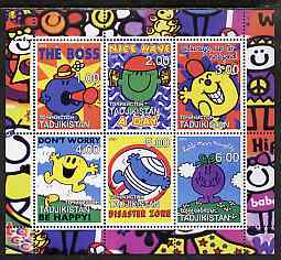 Tadjikistan 2001 Mister Men perf sheetlet containing 6 values unmounted mint