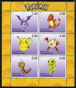Tadjikistan 2000 Pokemon #9 perf sheetlet containing 6 values unmounted mint