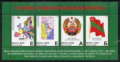 Dnister Moldavian Republic (NMP) 2000 Tenth Anniversary perf sheetlet containing set of 4 (Text in English) unmounted mint