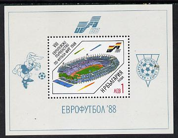 Bulgaria 1988 Football European Championships perf m/sheet unmounted mint SG MS 3533 (Mi BL 178A)