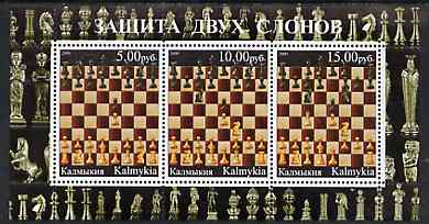 Kalmikia Republic 2000 Chess #1 perf sheetlet containing set of 3 values unmounted mint