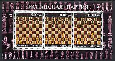 Kalmikia Republic 2000 Chess #2 perf sheetlet containing set of 3 values unmounted mint