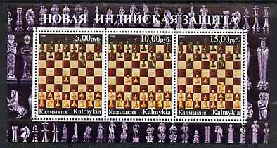 Kalmikia Republic 2000 Chess #3 perf sheetlet containing set of 3 values unmounted mint