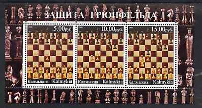 Kalmikia Republic 2000 Chess #5 perf sheetlet containing set of 3 values unmounted mint