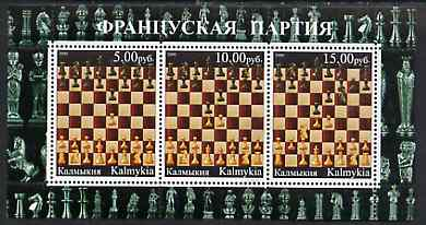 Kalmikia Republic 2000 Chess #6 perf sheetlet containing set of 3 values unmounted mint