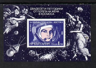 Bulgaria 1988 Woman in Space perf m/sheet Mi BL 179A unmounted mint
