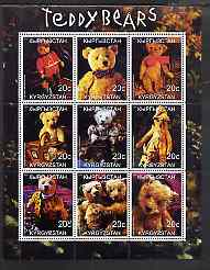 Kyrgyzstan 2000 Teddy Bears perf sheetlet containing coplete set of 9 values unmounted mint, stamps on teddy bears
