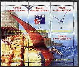 Fr Josiph Earth 1999 Dinosaurs composite perf sheetlet containing 6 values, one with Philex France imprint, unmounted mint