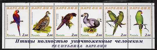 Karjala Republic 1999 ? Parrots perf sheetlet containing 6 values unmounted mint