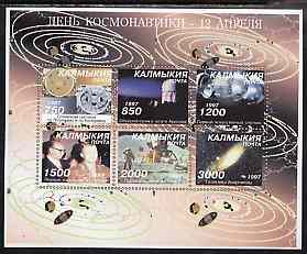 Kalmikia Republic 1997 Space Research imperf sheetlet containing 6 values, unmounted mint