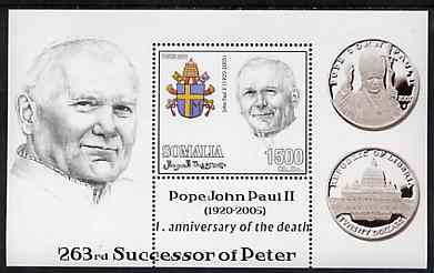 Somalia 2006 Pope John Paul II - First Anniversary of his Death perf s/sheet #3 showing Commemorative coins & Arms - 263rd Successor of Peter, unmounted mint