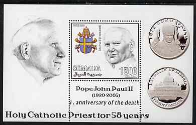 Somalia 2006 Pope John Paul II - First Anniversary of his Death perf s/sheet #4 showing Commemorative coins & Arms - Holy Catholic Priest for 58 Years, unmounted mint