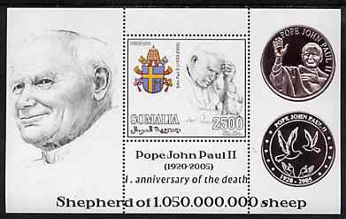 Somalia 2006 Pope John Paul II - First Anniversary of his Death perf s/sheet #5 showing Commemorative coins & Arms - Shepherd of 1,050,000,000 sheep, unmounted mint
