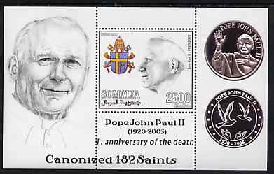 Somalia 2006 Pope John Paul II - First Anniversary of his Death perf s/sheet #6 showing Commemorative coins & Arms - Canonized 482 Saints, unmounted mint