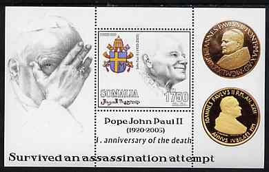 Somalia 2006 Pope John Paul II - First Anniversary of his Death perf s/sheet #8 showing Commemorative coins & Arms - Survived an Assassination Attempt, unmounted mint