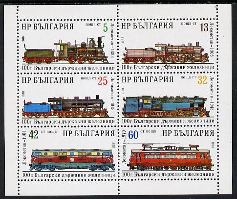 Bulgaria 1988 Centenary of State Railways sheetlet containing set of 6 unmounted mint, SG 3493-98 (Mi 3637-42)