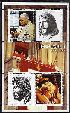 Palestine (PNA) 2006 Pope John Paul II perf sheetlet #3 containing 2 values plus 2 labels, unmounted mint
