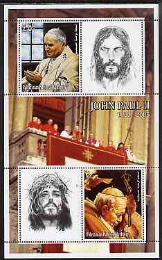 Palestine (PNA) 2006 Pope John Paul II perf sheetlet #4 containing 2 values plus 2 labels, unmounted mint