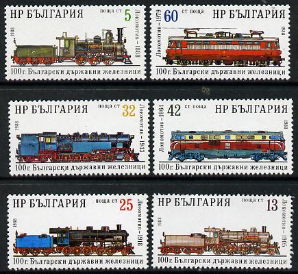 Bulgaria 1988 Centenary of State Railways set of 6 unmounted mint, SG 3493-98 (Mi 3637-42)*