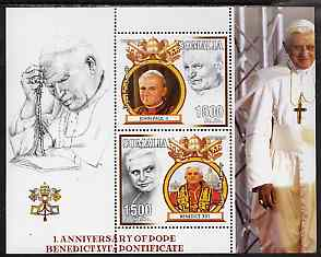 Somalia 2006 First Anniversary of Pope Benedict XVI perf sheetlet #2 containing 2 values unmounted mint