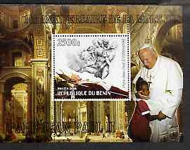 Benin 2006 Pope John Paul II - First Anniversary of his Death perf s/sheet #1 unmounted mint
