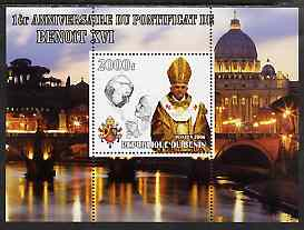 Benin 2006 First Anniversary of Pope Benedict XVI perf s/sheet #1 unmounted mint