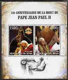 Benin 2006 Pope John Paul II - First Anniversary of his Death perf sheetlet containing 2 values, unmounted mint