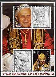 Sahara Republic 2006 First Anniversary of Pope Benedict XVI perf sheetlet #2 containing 4 values unmounted mint