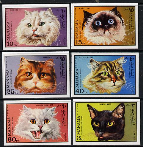 Manama 1971 Cats imperf set of 6 unmounted mint (Mi 585-90B)