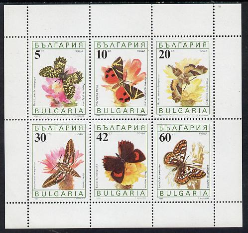 Bulgaria 1990 Butterflies sheetlet containing set of 6 unmounted mint, SG 3699-3704 (Mi 3852-57)