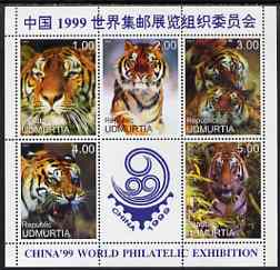 Udmurtia Republic 1999 Tigers perf sheetlet containing 5 values plus label for China 1999 Stamp Exhibition, unmounted mint