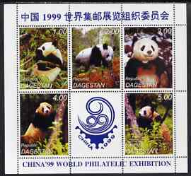 Dagestan Republic 1999 Pandas perf sheetlet containing 5 values plus label for China 1999 Stamp Exhibition unmounted mint
