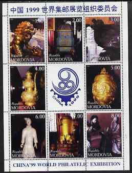 Mordovia Republic 1999 Antiquities perf sheetlet containing 8 values plus label for China 1999 Stamp Exhibition, unmounted mint