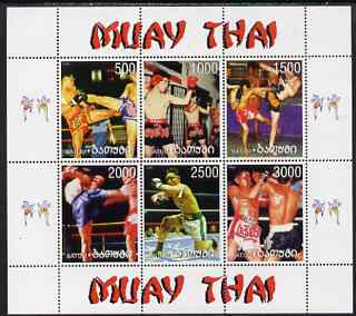 Batum 1999 Kick Boxing perf sheetlet containing 6 values unmounted mint