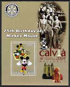 Benin 2003 75th Birthday of Mickey Mouse #02 perf s/sheet also showing Walt Disney, Pope, Calvia Chess Olympiad & Rotary Logos, unmounted mint
