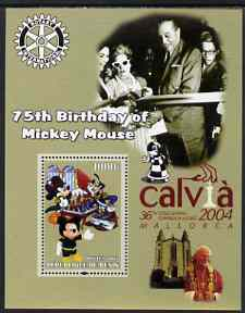 Benin 2003 75th Birthday of Mickey Mouse #03 perf s/sheet also showing Walt Disney, Pope, Calvia Chess Olympiad & Rotary Logos, unmounted mint