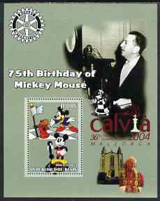 Benin 2003 75th Birthday of Mickey Mouse #06 perf s/sheet also showing Walt Disney, Pope, Calvia Chess Olympiad & Rotary Logos, unmounted mint