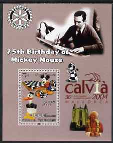 Somalia 2003 75th Birthday of Mickey Mouse #1 - perf s/sheet also showing Walt Disney, Pope, Calvia Chess Olympiad & Rotary Logos, unmounted mint
