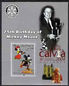 Somalia 2003 75th Birthday of Mickey Mouse #2 - perf s/sheet also showing Walt Disney, Pope, Calvia Chess Olympiad & Rotary Logos, unmounted mint